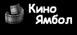 Кино Елит Ямбол